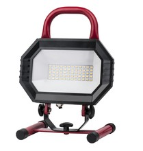 Elegant PWL5002R - LED PORTABLE WORK LIGHT, 4000K, 100�, CRI80, UL, 30W, 220W EQUIVALENT, 35000HRS, LM2000, NON-DIMMABL